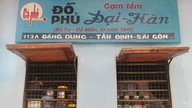 Cà phê Biệt động Sài Gòn giữa lòng đô thị