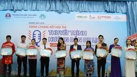 Hội thi Thuyết trình Hướng dẫn du lịch lần thứ 15 năm 2018