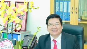 Trường ĐH Nông lâm TPHCM có 2 phó hiệu trưởng mới