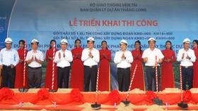 Chính thức triển khai thi công 2 gói thầu (1-XL và 4-XL) nằm trong Dự án thành phần đầu tư xây dựng đoạn Phan Thiết - Dầu Giây.
