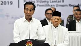 Indonesian President Joko Widodo speaks at the event (Photo: AFP/VNA)