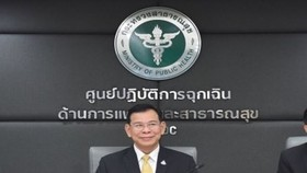 Thai Health Minister Sukhum Kanchanapimai  (Photo: https://www.dailymail.co.uk/)