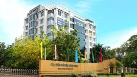 Công viên Phần mềm Quang Trung (QTSC)