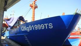Quảng Ngãi: Ngư dân kiến nghị với bí thư tỉnh ủy về tàu vỏ thép