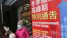 Trung tâm Bảo vệ Sức khỏe Hồng Công cảnh báo dịch cúm tiếp tục tăng trong những tuần tới. Ảnh: SCMP