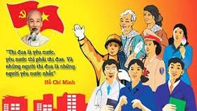 Phấn đấu  thực hiện thắng lợi nhiệm vụ phát triển kinh tế - xã hội của đất nước