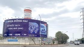 Khu công nghiệp Biên Hòa 1