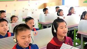 Triều Tiên cải cách giáo dục