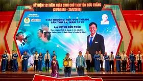 26 hồ sơ tham gia giải thưởng Tôn Đức Thắng năm 2020