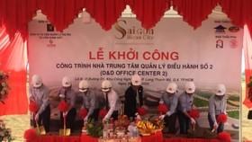 """Nhà Trung tâm Quản lý Điều hành số 2 thuộc dự án """"Xây dựng và Phát triển Khu Công viên Sài Gòn Silicon"""""""