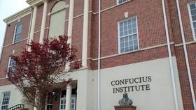 Viện Khổng Tử tại Đại học Troy, bang Alabama, Mỹ.