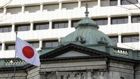 Trụ sở Ngân hàng trung ương Nhật Bản (BoJ) ở Tokyo. Ảnh:EPA/ TTXVN