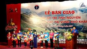 Bộ Y tế tổ chức lễ bàn giao 7 bác sĩ trẻ vừa tốt nghiệp khóa đào tạo bác sĩ chuyên khoa cấp I tình nguyện về công tác tại miền núi, vùng sâu, vùng xa