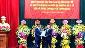 Phó Thủ tướng Vũ Đức Đam: GS.TS Nguyễn Thanh Long là hạt nhân đoàn kết trong toàn ngành y tế