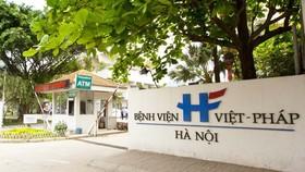 Sản phụ 24 tuổi tử vong tại Bệnh viện Việt - Pháp