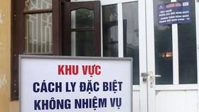 Ngày 5-5, Việt Nam ghi nhận 26 ca mắc mới Covid-19, với 18 ca lây nhiễm trong nước