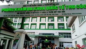 Phạt 20 triệu đồng Phòng khám đa khoa quốc tế Thu Cúc vì vi phạm phòng chống dịch Covid-19