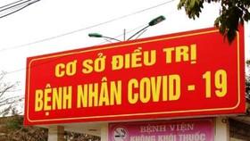 Bộ Y tế công bố ca bệnh Covid-19 tử vong ở Thuận Thành, Bắc Ninh