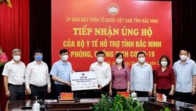 Bộ trưởng Bộ Y tế kêu gọi cả nước chung tay hỗ trợ Bắc Giang và Bắc Ninh chống dịch