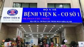 Dỡ bỏ phong tỏa 2 cơ sở của Bệnh viện K ở phố Phan Chu Trinh và Tam Hiệp