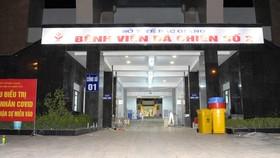Sáng 28-5, thêm 40 ca mắc Covid-19, chuyển 500 F0 tới Bệnh viện dã chiến số 2 Bắc Giang