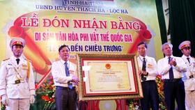 Đón bằng Di sản văn hóa phi vật thể Quốc gia Lễ hội Đền Chiêu Trưng