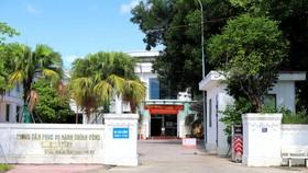 Trung tâm Phục vụ hành chính công tỉnh Hà Tĩnh