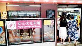 Toa tàu điện ngầm dành riêng cho phụ nữ