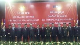 Lễ mít tinh kỷ niệm Năm đoàn kết hữu nghị Việt Nam - Lào