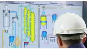 IAEA mở ngân hàng nhiên liệu hạt nhân tại Kazakhstan