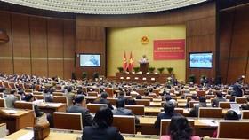 Nghị quyết số 49/2017/QH14 của Quốc hội về dự toán ngân sách nhà nước năm 2018