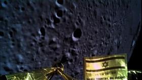 Hình ảnh bề mặt mặt trăng do tàu vũ trụ Beresheet của Israel chụp khi hạ cánh ngày 11-4-2019