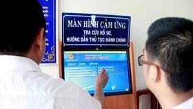 UBND TPHCM yêu cầu tăng cường sử dụng dịch vụ công trực tuyến