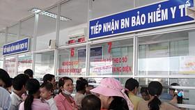 Có được hoàn tiền khám chữa bệnh lúc chưa có thẻ BHYT?