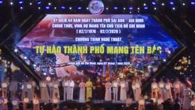 Bế mạc lễ hội kỷ niệm 44 năm ngày TP Sài Gòn - Gia Định mang tên Chủ tịch Hồ Chí Minh