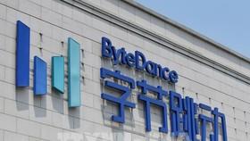 Biểu tượng ByteDance tại trụ sở ở Bắc Kinh, Trung Quốc. Ảnh:  TTXVN