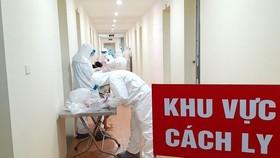 Ban Chỉ đạo quốc gia Phòng chống dịch Covid-19 cho biết, trong ngày, cả nước đã ghi nhận thêm 1 ca mắc Covid-19 (ca bệnh thứ 1.097) là ca nhập cảnh từ Pháp tới sân bay Nội Bài