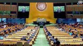 Honduras trở thành quốc gia thứ 50 phê chuẩn Hiệp ước Cấm vũ khí hạt nhân của LHQ. (Nguồn: Kyodo News)