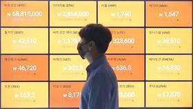 Giá của các đồng tiền ảo được niêm yết trên bảng điện tử của sàn giao dịch Bithumb  ở quận Gangnam, thủ đô Seoul