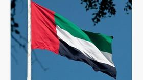 Quốc kỳ của UAE. Nguồn: aliexpress.com