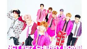 NCT 127 là một trong những ban nhạc mang đậm tính công nghệ giải trí thế hệ mới của Hàn Quốc