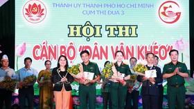 """Hội thi cán bộ """"Dân vận khéo"""" năm 2019: Đảng ủy Bộ Tư lệnh TPHCM đoạt giải nhất"""