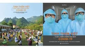 Ngợi ca tinh thần Việt trong cuộc chiến chống dịch Covid-19