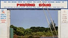 Bạc Liêu: Thu hồi dự án treo 4.500 tỷ đồng