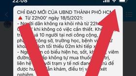 """Thông tin lan truyền trên mạng xã hội về """"Chỉ đạo mới của UBND TPHCM từ 22 giờ ngày 18-5-2021"""" là giả mạo"""