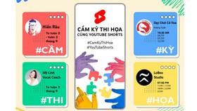 Luyện cầm - kỳ - thi - họa cùng YouTube Shorts