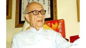 GS Vũ Khiêu