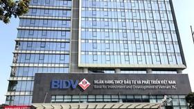 BIDV góp 25 tỷ đồng mua vaccine Covid-19
