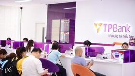 Trong 2 tháng đầu quý II-2021, TPBank phát hành 6 đợt với 5.000 tỷ đồng.