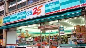 GS25 chuyển sang bán thịt cá rau củ
